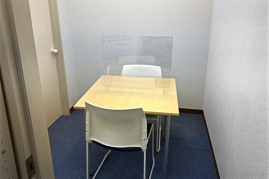 相談室(小)の写真